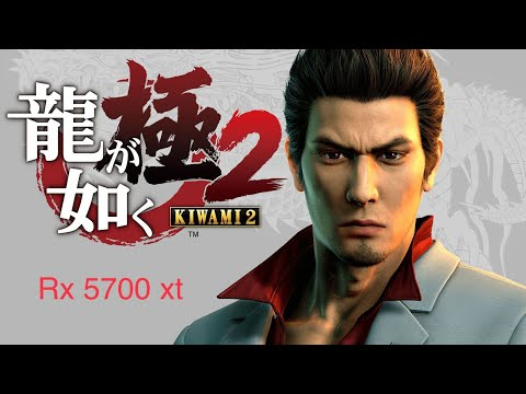Yakuza Kiwami 2 RX 5700 xt 1440p Ultra settings framerate |