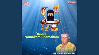 Download Mp3 Swasti Vachakam