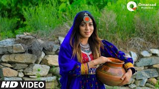Download Hayat Afghan - Lezra Rata Yadegi OFFICIAL VIDEO HD Mp3 and Videos