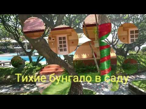 Вьетнам, Муйне, отель Swiss Village Resort & Spa