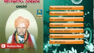 Kannada Karaoke Songs | Samarpan Harmonium Instrumental Music | Puttaraja Gavayi