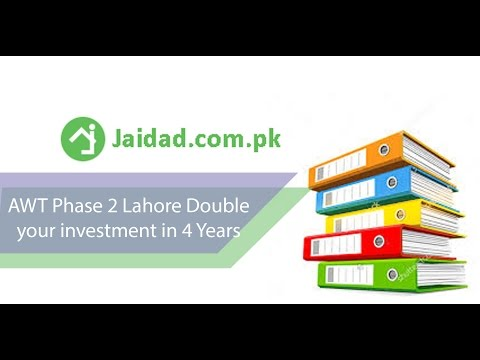 AWT Lahore Phase 2 location and Commercial Plot buying and return on investment analysis by jaidad