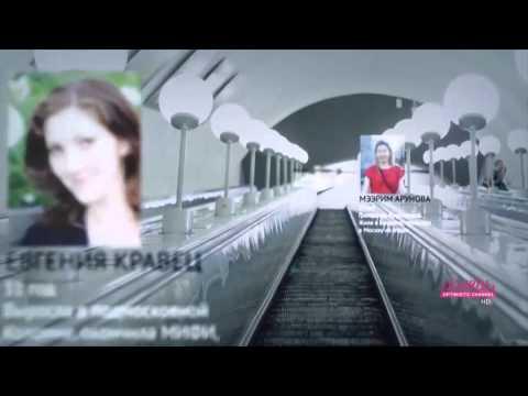 Трагедия в метро. Судьбы погибших