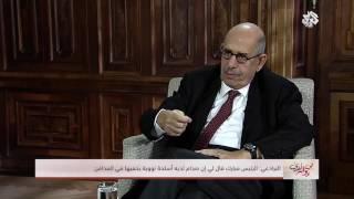 البرادعي: مبارك أخبرني أن العراق يخفي الأسلحة بالمدافن.. والقوات الأمريكية خرجت من الدول العربية