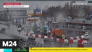 Как сейчас выглядят дороги Москвы - Москва 24