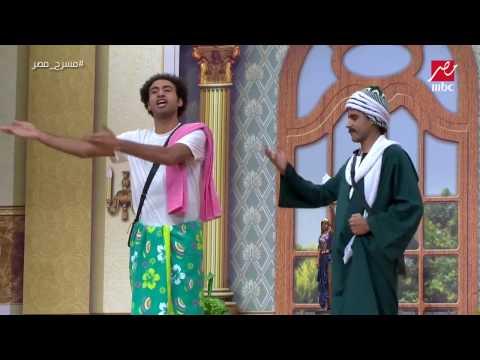 علي ربيع يغني بتناديني تاني ليه بطريقته الخاصة في #مسرح_مصر