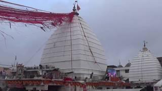 Baba Baidyanath Dham Baidyanath Temple Darshan - Live Inside Video