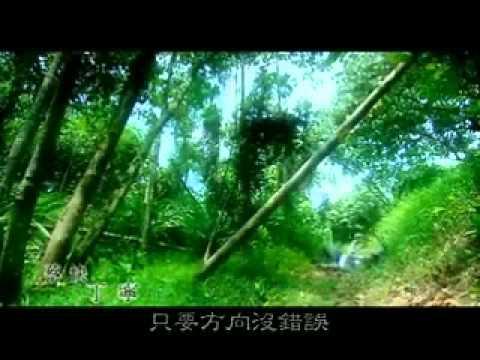 Kejujuran Hati...Soundtrack Drama Kisah Nyata DAAI TV INDONESIA