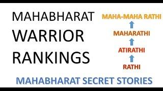 Video *** MAHABHARAT WARRIOR RANKINGS *** SECRETS OF MAHABHARAT: RATHI ATIRATHI MAHARATHI MAHAMAHARATHI download MP3, 3GP, MP4, WEBM, AVI, FLV Oktober 2017