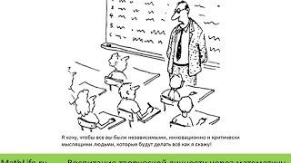 Вебинар № 05  ✨ Условия, необходимые для успешного обучения ✨