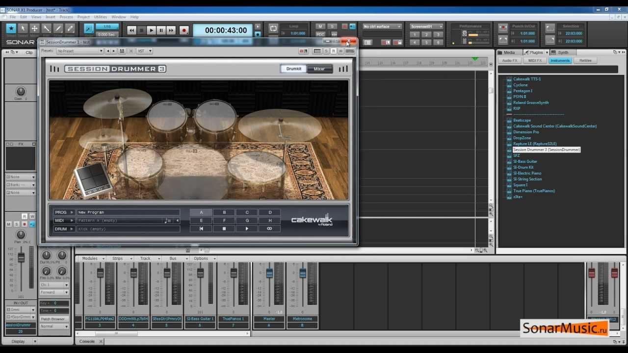 Как сделать музыку на компьютере программа фото 598