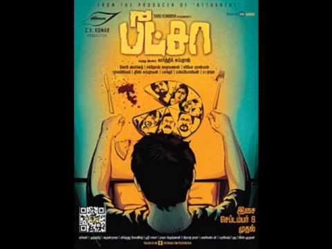 Dhinakkudha -- Gaana Bala's Jazz song from the Tamil film PIZZA (2012)