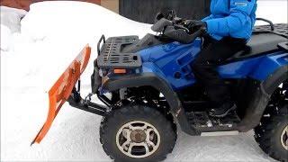 Video Снегоотвал для ATV stels300 download MP3, 3GP, MP4, WEBM, AVI, FLV April 2018