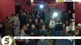 Кінотеатр українського фільму
