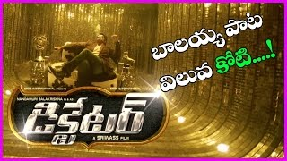 1 Crore Song For Balakrishna Dictator Movie || Anjali ,Sonal Chauhan,Aksha