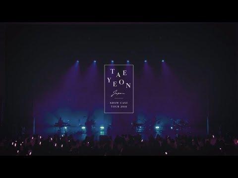 TAEYEON 1st Mini Album『VOICE』初回限定盤A(Live Edition)収録DVDダイジェスト