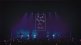 TAEYEON 1st mini Album『VOICE』初回限定盤A(Live Edition)収録DVDダイジェスト