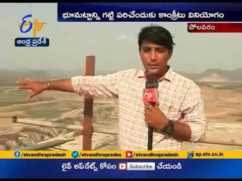 Polavaram project   Officials Speedup Construction Works