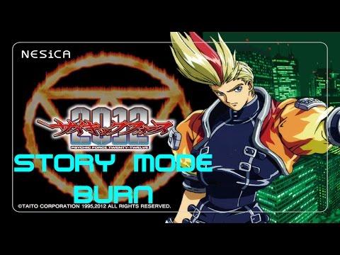Psychic Force 2012 - Story Mode Burn