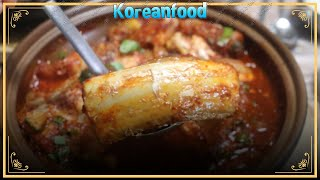 한국식 해산물요리 갈치조림 . 집밥느낌 / korean…