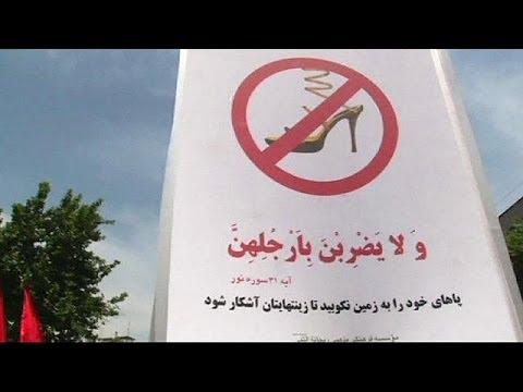 حملة لشابات إيرانيات على الفيسبوك تثير حفيظة المتشددين