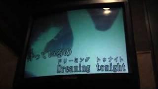 松田聖子さんの名曲潮騒を歌ってすみません.