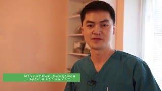 Лечебный массаж в Алматы по Тибетской методике.(, 2016-03-16T05:57:41.000Z)