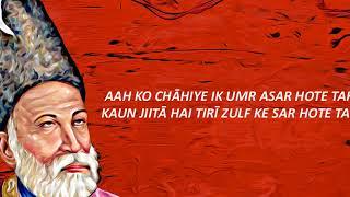 Mirza Ghalib Ka Pata   recited by Dr Pradeep Pendyala , Anaesthesiologist.