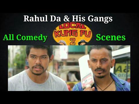 Local Kungfu 2 Assamese Film - Funny    Rahul Da & His Gang - All Comedy Scenes 😬😬