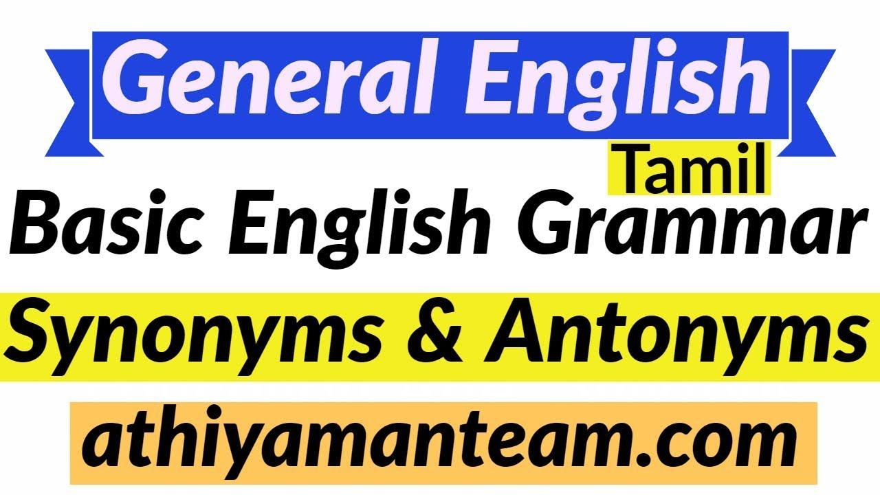Synonyms & Antonyms | TNPSC General English | Athiyaman Team