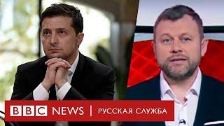 «Как Ван Дамм». Пресс-марафон Зеленского | Новости