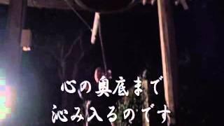 丹波篠山 願勝寺 除夜の鐘法会