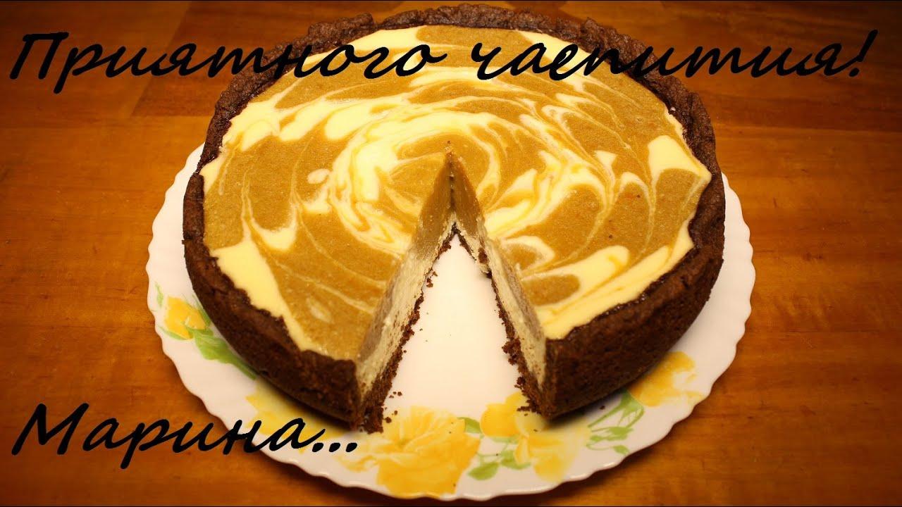пирог крошка с творогом рецепт в мультиварке