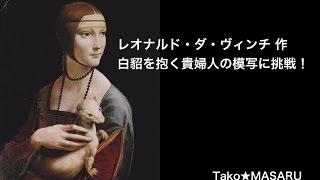 2015年2月10日〜17日、早稲田ドラードギャラリーにて開催される「名作オ...