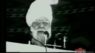 Friday Sermon 10 December 1976