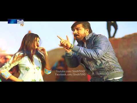 Sindh TV Song - Suhna Biya Bhe Hazar By Bisharat Detho- HQ - SindhTVHD