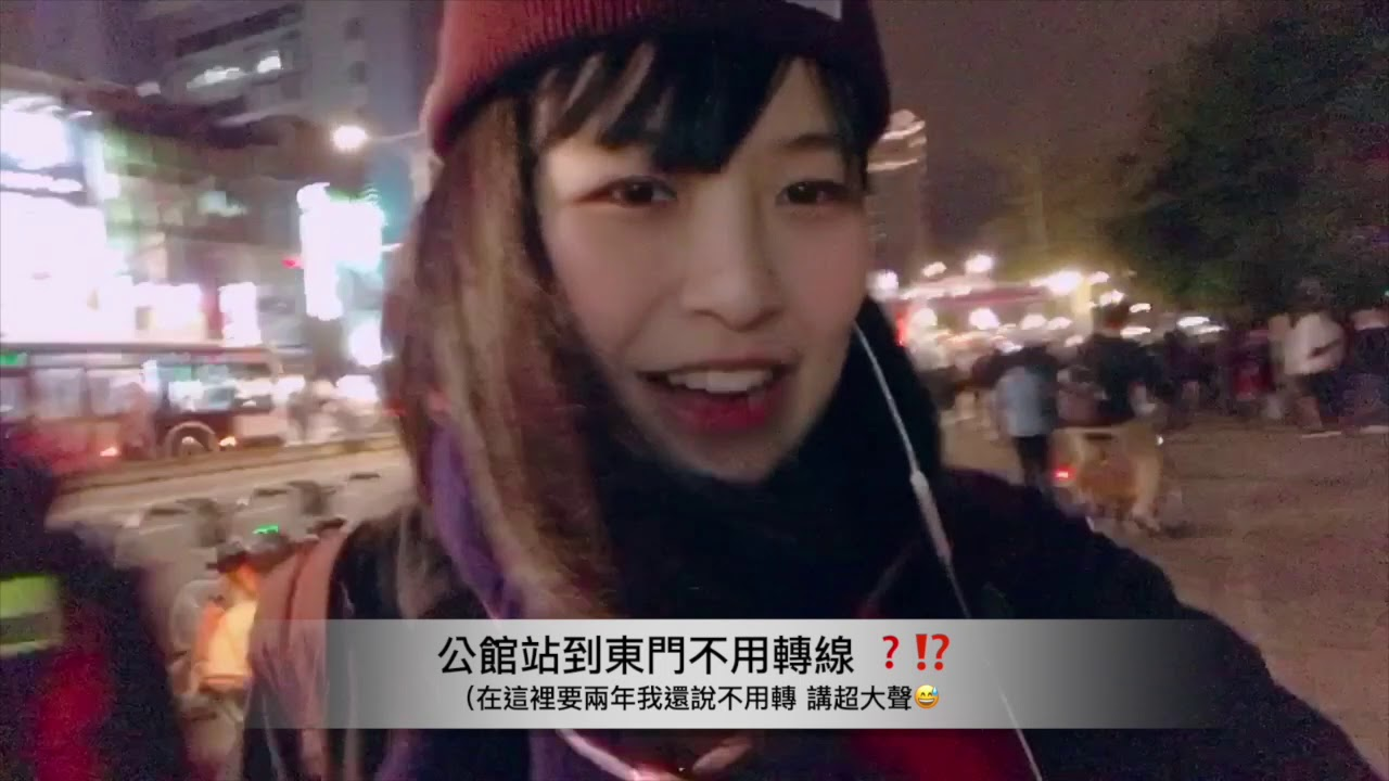 Vlog 在臺大的日子。寒假開始! My life in NTU: Here comes Winter break - YouTube
