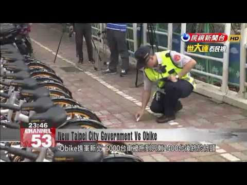New Taipei City Government Vs Obike