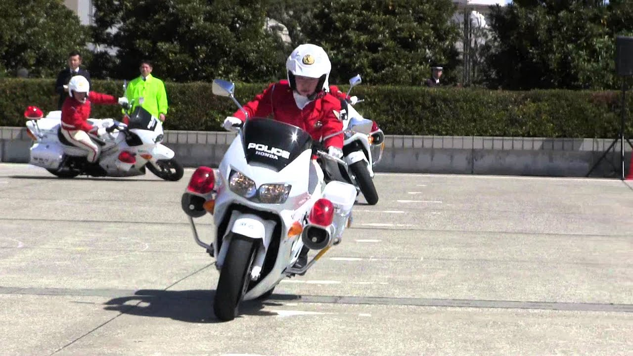 Motorcycle Police Women Honda Vfr800 Youtube