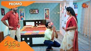 Chithi 2 - Promo | 07 May 2021 | Sun TV Serial | Tamil Serial