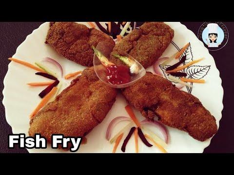 Bengali Style Bhetki Macher Fish Fry Recipe || Kolkata's Famous Street Food || Fish Cutlet