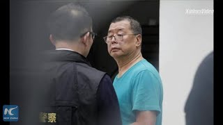 Jimmy Lai Taken Away By Hong Kong Police For Investigation