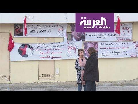 أسرة المعارض التونسي شكري بلعيد تطالب بكشف الحقيقة بعد 5 سنو  - 22:22-2018 / 2 / 6