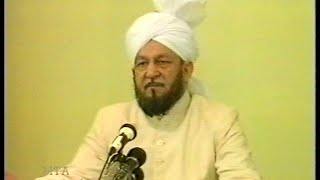 Urdu Khutba Juma on August 25, 1989 by Hazrat Mirza Tahir Ahmad