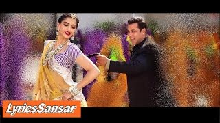 TOD TADAIYYA FULL SONG WITH LYRICS | PREM RATAN DHAN PAYO | SALMAN KHAN, SONAM KAPOOR