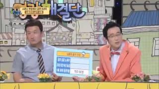 맥주 150병마시던 애주가 김동현, 6년째 금주 노하우는?_채널A_명랑해결단 11회
