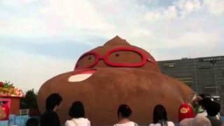 糞火山!!