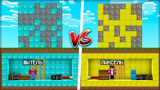 АЛМАЗНЫЙ БУНКЕР против ЗОЛОТОГО БУНКЕРА в МАЙНКРАФТ 100 троллинг ловушка Minecraft