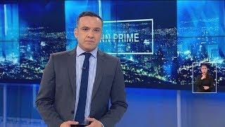CNN Prime: Falta de humanidad