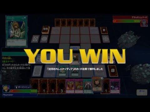 遊戯王 lotd カード 集め